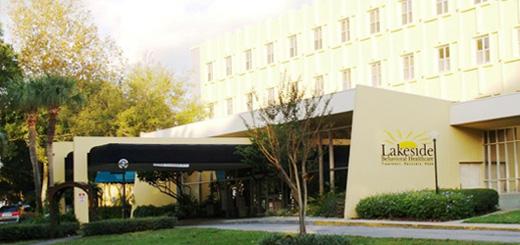 College Of Medicine Lakeside Behavioral Healthcare